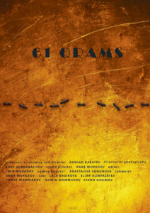 """61 Grams"" movie Poster"