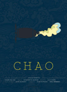 """Chao"" movie poster"